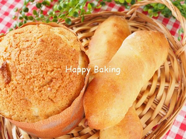 【自家製天然酵母パン教室】11月レッスン日変更です!【フルーツ酵母・自家製天然酵母・パン教室|大阪・奈良】