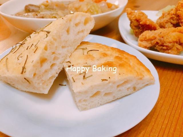 からだが温まるポトフとフォカッチャでほっこり【フルーツ酵母・自家製天然酵母・パン教室|大阪・奈良】