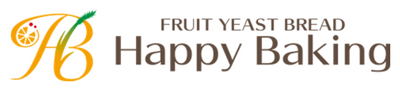 日本で唯一のフルーツ酵母パン教室Happy Baking|フルーツ酵母  自家製天然酵母 パン教室 大阪 奈良 東京 名古屋 福岡