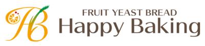 日本で唯一のフルーツ酵母パン教室Happy Baking フルーツ酵母  自家製天然酵母 パン教室 大阪 奈良 東京 名古屋 福岡
